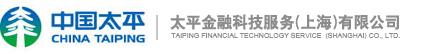 太平金融科技服务(上海)有限公司