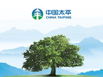 ky棋牌游戏注册个人税延养老年金保险(2018)