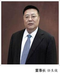 太平资产管理有限公司董事长王滨