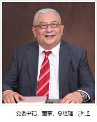 太平资产管理有限公司董事、总经理肖星