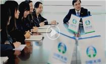 中国太平宣传片