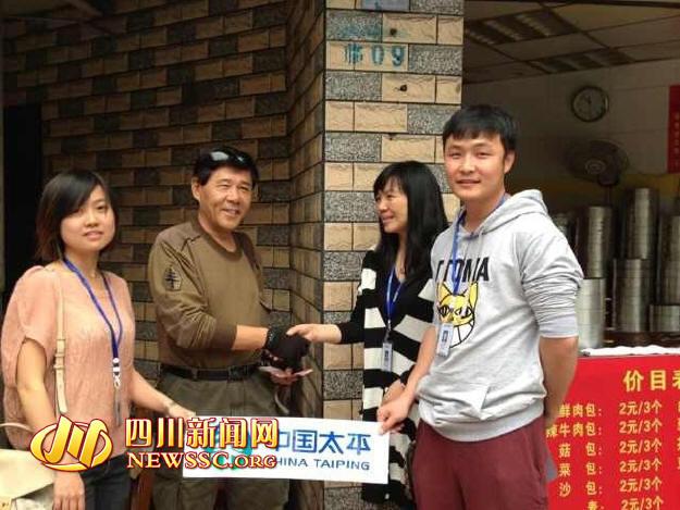 中國太平保險捐款1000萬元 對受災客戶實行無保單理賠