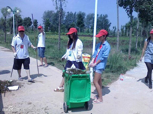 為社會注入正能量,太平人壽山東員工走進社區