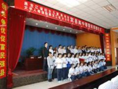 """近日,太平人壽黑龍江分公司舉行了""""春蕾高中生"""" 助學捐贈儀式,來自賓縣第二中學的45名貧困學生成為本次捐助的受益者。"""