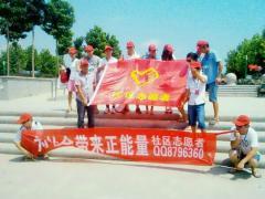 太平人壽山東定陶員工走進社區清潔公共空間