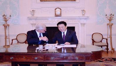 中国太平保险集团与英国劳合社签署合作谅解备忘录