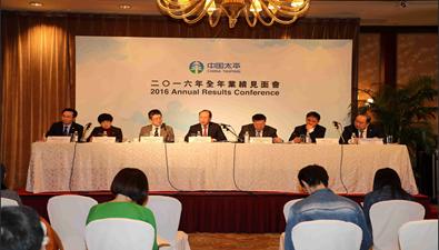 中国bwin必赢亚洲保险控股有限公司发布2016年全年业绩