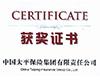 2016年中國品牌年度創新企業