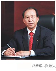 中国太平总经理李劲夫
