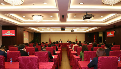 2017年10月27日,中国太平保险集团党委召开扩大会议,传达学习党的十九大精神。