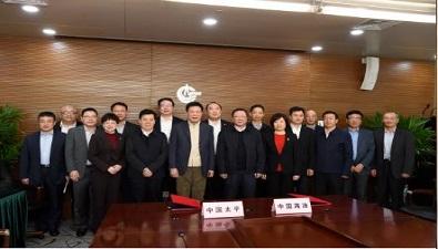 2017年11月16日,中国太平保险集团与中国海洋石油集团在京签署战略合作协议。