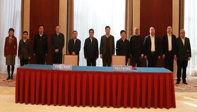 2017年11月20日,中国太平保险集团与甘肃省人民政府在兰州签署战略合作协议。