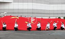 中國太平員工歌唱《我和我的祖國》MV