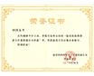 Taiping Holdings awarded