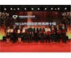 China Taiping Insurance Holdings Company Limited enters