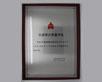 2014 Best Insurance Company
