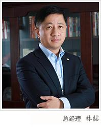 太平科技股份有限公司总经理