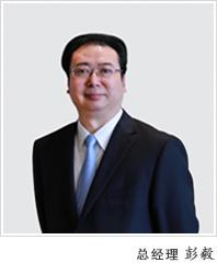太平养老保险股份有限公司董事长郑常勇