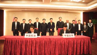 4月8日上午,中国太平保险集团与中国航空油料集团在上海签署战略合作协议。